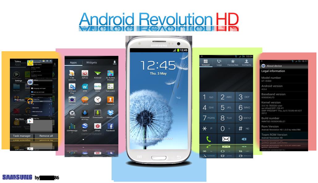 Android HD Revolution 16.0
